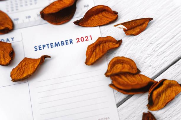 Publicación calendario convocatoria extraordinaria de septiembre